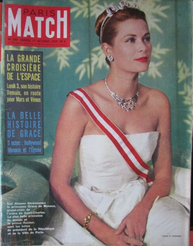 My Cover - Match 1959 - Princess Grace
